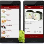 Почему приложение по доставке еды выгоднее чем сайт?